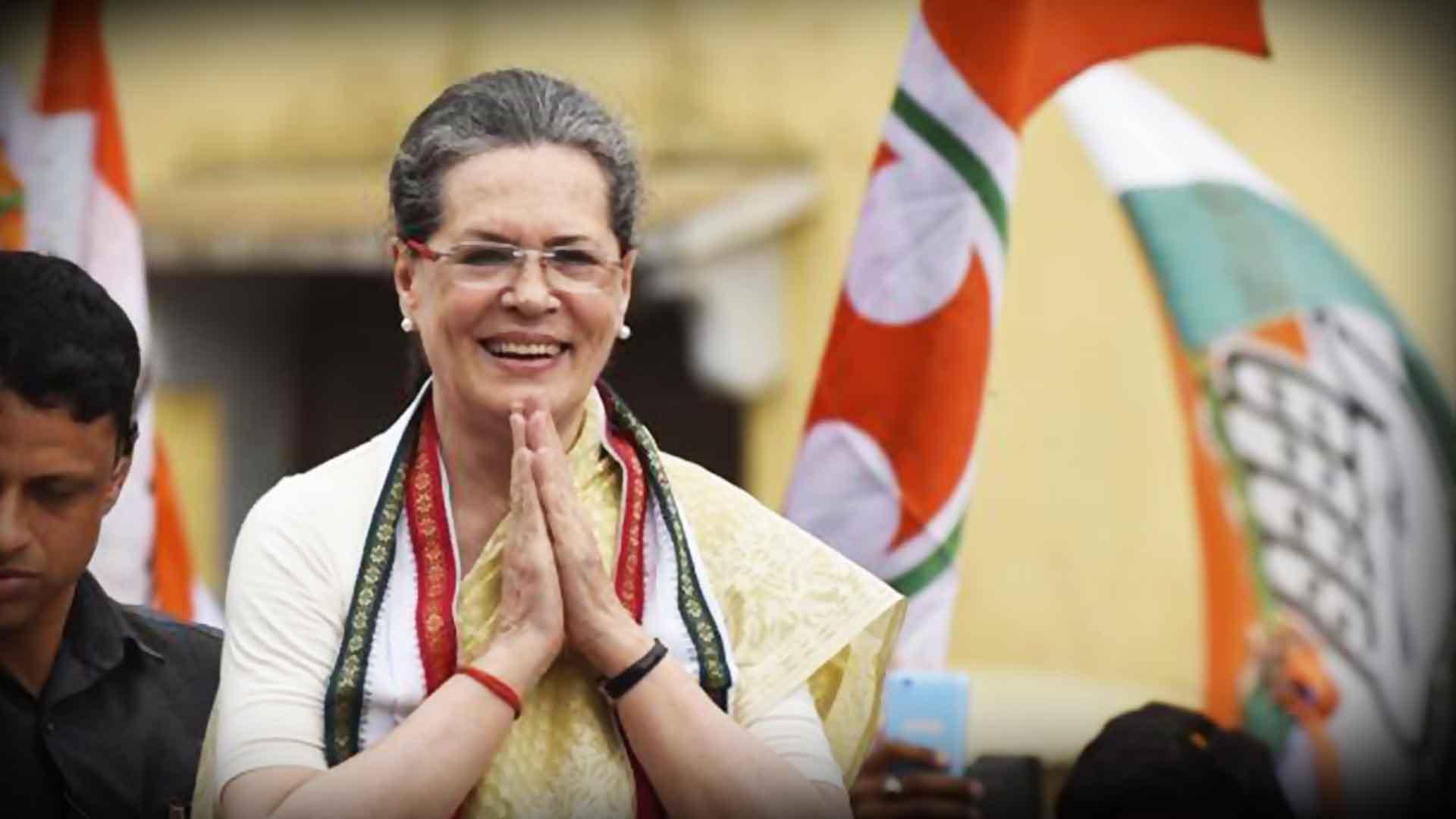 शर्मनाक बताया सोनिया गाँधी ने महारष्ट्र में शिव सेना सरकार विफल करने का भाजपा का मंसूबा
