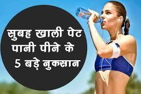 5 लक्षण जो बताते हैं आप पी रहे हैं ज्यादा पानी, फायदे की जगह हो सकता है नुकसान