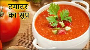 फिट रहना है तो पिएं टमाटर सूप