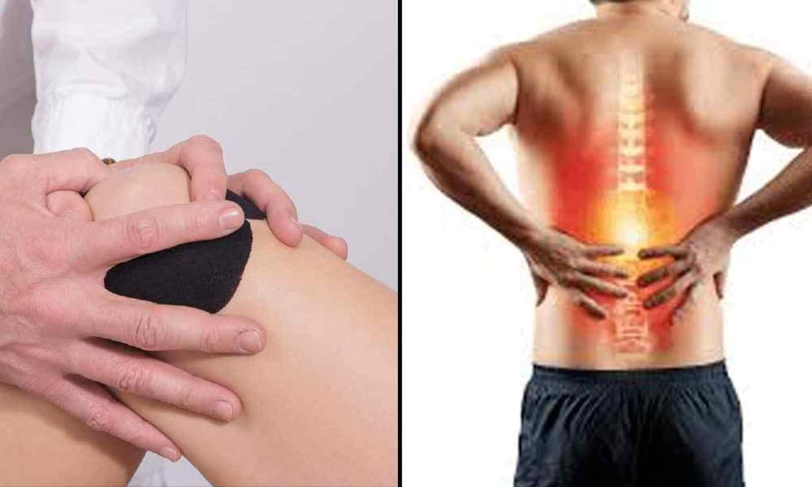 हड्डियों में दर्द की समस्या का आयुर्वेदिक उपचार
